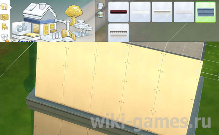 sims 4 outer house 5