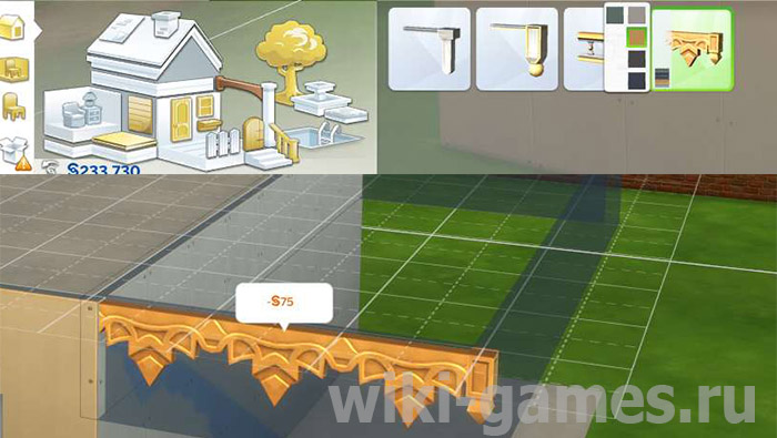 sims 4 outer house 8