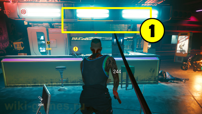 cyberpunk 2077 types guns 7